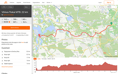 Cycle route Vilnius-Trakai, MTB version